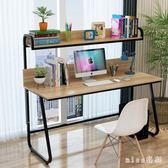 電腦桌臺式書桌書架組合家用省空間經濟型學生臥室現代簡約多功能 js9378【miss洛羽】