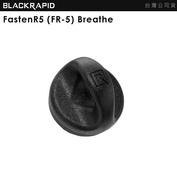 EGE 一番購】BlackRapid 新版D形環連接座【FastenR5 (FR-5) Breathe】【公司貨】