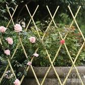 竹籬笆柵欄圍欄植物爬藤花架庭院花園菜園竹子護欄戶外伸縮竹YJT 【快速出貨】