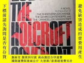 二手書博民逛書店The罕見Holcroft Covenant(精裝英文原版)Y14532 Robert Ludlum(羅伯特·