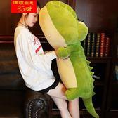 鱷魚公仔毛絨玩具大號女生布娃娃玩偶枕頭可愛韓國睡覺抱枕女孩萌【全館85折最後兩天】