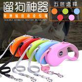 寵物自動伸縮牽引器泰迪金毛薩摩高品質狗狗牽引繩遛狗繩子