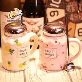 馬克杯 創意情侶水超大一對學生帶蓋勺粉色可愛個性少女心-BB奇趣屋