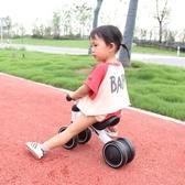 星潮 兒童平衡車1-3歲扭扭車溜溜車滑行車寶寶滑步車小孩周歲禮物