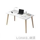 電腦桌臺式家用書桌簡約辦公桌學習桌臥室桌子簡易小型學生寫字桌 樂活生活館