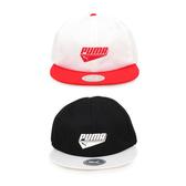 PUMA 基本系列蓋帽(遮陽 防曬 鴨舌帽 帽子≡體院≡