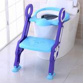 兒童坐便器男嬰兒坐便椅寶寶馬桶梯小孩馬桶圈女幼兒座便器加大號igo 衣櫥の秘密