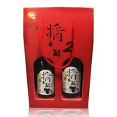 【醬本缸2】365天陳年清露黑豆油-台灣燈會限量2入禮盒組(手工靜釀100%純黑豆)