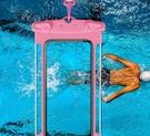 手機防水袋防雨透明密封潛水套