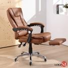 邏爵 LOGIS-開創家坐臥兩用主管椅/辦公椅/電腦椅 棕色(無需組裝)CO-800棕