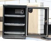 電子防潮箱單反相機乾燥箱 琉璃美衣