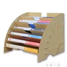木質桌面收納盒辦公用品整理置物框辦公室用檔架多層A4資料書架  米娜小鋪
