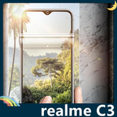 realme C3 滿版水凝膜 全屏3D曲面 抗藍光 高清 防刮耐磨 防爆抗汙 螢幕保護貼 (兩片裝)