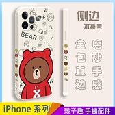 動漫卡通 iPhone SE2 XS Max XR i7 i8 plus 手機殼 側邊印圖 直邊液態 保護鏡頭 全包邊軟殼 防摔殼