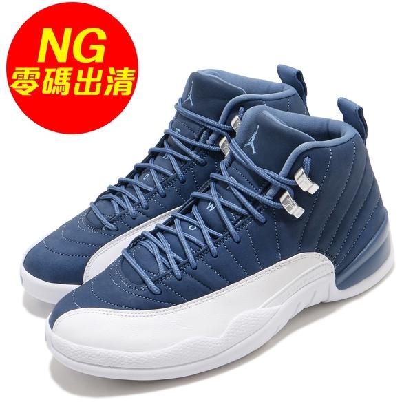 【US9.5-NG出清】Nike 籃球鞋 Air Jordan 12 Retro 藍 白 男鞋 XII 喬丹 12代 左腳右側皮革磨損【ACS】