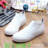 一腳蹬女鞋網面透氣布鞋小白鞋韓國學生百搭情侶街頭布鞋 可可鞋櫃