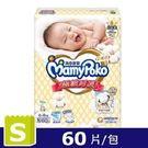 滿意寶寶 極緻呵護-S(60片/包)...