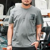 大碼短袖T恤男加肥加大寬鬆胖子肥佬胖人圓領體恤衫夏季【左岸男裝】