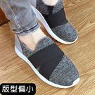 休閒鞋 繃帶潮流休閒懶人鞋 FA108...