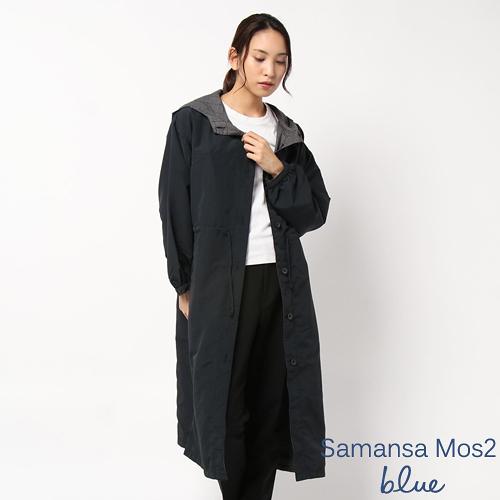 「Autumn」 素面/格紋2WAY正反兩穿連帽大衣外套 - Sm2 BLUE