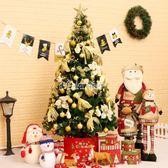 圣誕樹1.5米套餐節日裝飾品發光加密裝1.8/2.1/1.2/3大型豪華韓版igo   走心小賣場