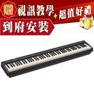 【小麥老師樂器館】樂蘭 Roland FP-10 FP10 88鍵 數位鋼琴 電鋼琴 (不含架) FP30 FP90