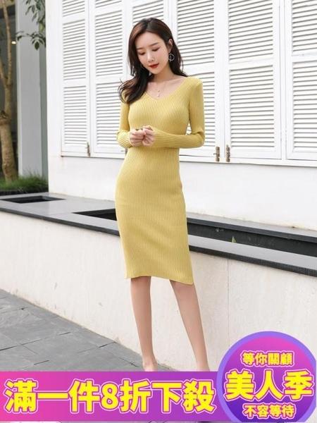 毛衣針織洋裝針織連衣裙秋冬季新款女裝中長款修身內搭V領包臀打底毛衣裙