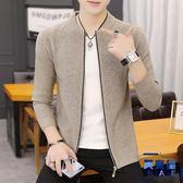 男士韓版針織衫開衫毛衣潮流外套上衣服薄【英賽德3C數碼館】