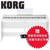 【敦煌樂器】KORG B1SP WH 88鍵數位電鋼琴 古典白色款