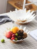 水果盤陶瓷簡約果盤竹木底座家用果籃客廳【極簡生活館】