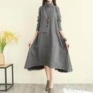 大碼洋裝 長袖連身裙新款秋冬寬鬆高領加厚不規則針織大碼大擺中長裙 阿薩布魯