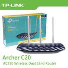 【免運費】TP-LINK Archer C20 V4 AC750 無線雙頻 路由器