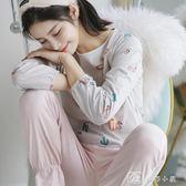 睡衣女春長袖套裝韓版甜美可愛公主風寬鬆可外穿家居服女春秋 全館單件9折