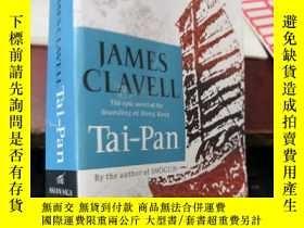 二手書博民逛書店TAI-PAN(罕見:A713)Y173412 james cl
