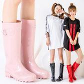 英倫時尚膠鞋水鞋女可愛雨靴成人高筒水靴防滑女士雨鞋 雨靴 雨靴【新店開業全館88折】