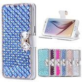 三星 A80 A70 A50 A40S A30 S10 A9 A7 Note9 A8 S9 Note8 J4 J6 J7 J8 手機皮套 訂做 亮麗 滿鑽系列皮套