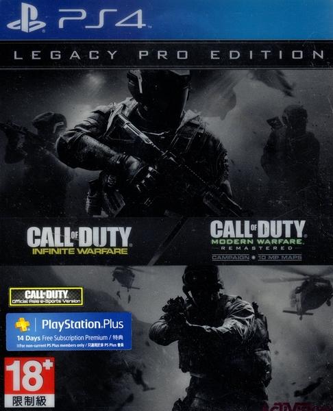 現貨中 PS4遊戲 專家典藏版 決勝時刻 無盡戰爭Call of Duty Infinite中文亞版附衣服【玩樂小熊】