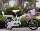 兒童自行車腳踏車16吋可折疊【藍星居家】...