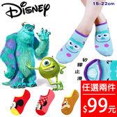 迪士尼 disney 台灣製 船型襪 短襪 襪子 矽膠止滑隱形襪 兒童襪子 15-22cm