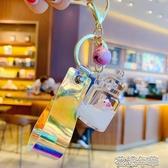 鑰匙扣可愛沖浪豬豬牛奶瓶鎖匙鍊汽車鑰匙圈環女書包掛  花樣年華