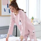 睡衣女秋天純棉長袖薄款春秋夏韓版可外穿可愛清新學生套裝家居服