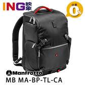 【6期0利率】Manfrotto MB MA-BP-TL-CA 專業級3合1斜肩後背包 進化版 L 相機包 正成公司貨 攝影包