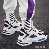 男鞋新款板鞋韓版潮流百搭運動休閒跑步季老爹男士潮鞋 快速出貨