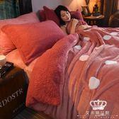 床包組 純色加厚法蘭絨四件套1.8m床上用品被套冬季床單