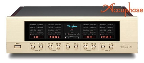 新竹 竹北音響店推薦《名展影音》旗艦精選優質-日本金嗓子Accuphase DF-55數位訊源類比播放器