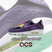 Nike 休閒鞋 Air Max 90 QS Violet Blend 紫 綠 男鞋 女鞋 運動鞋 拼接 麂皮 【ACS】 CZ5588-001