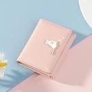 錢包 錢包新款網紅小巧折疊小清新貓咪學生韓版可愛小錢包女零錢包 優拓