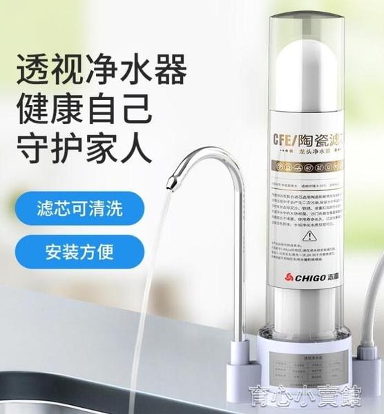 飲水機 水龍頭過濾器自來水凈水機濾芯凈化濾水器 育心館