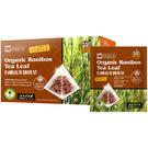 米森 有機南非國寶茶(3g*18包)一盒 無咖啡因