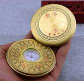 羅盤 開光純銅2寸二寸風水羅盤香港祥龍純銅高精度7層圓羅盤 城市科技